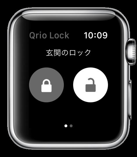 Qrio Lock AppleWatch