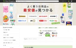 Smart Shoppingトップページ