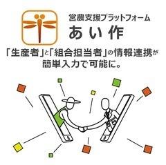 (株)NTTデータ